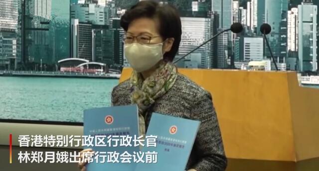 林郑月娥:粤港两地筹备开展跨境商用直升机服务