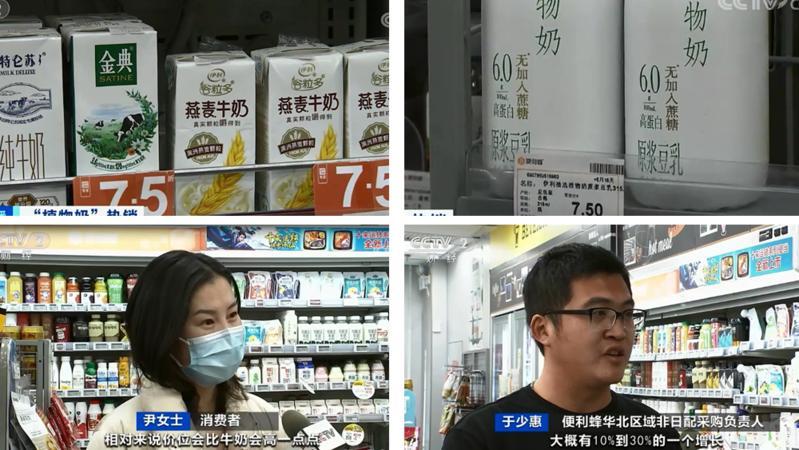 """""""植物奶""""成饮品界新宠!仅一个平台同比暴增800%!啥情况?"""