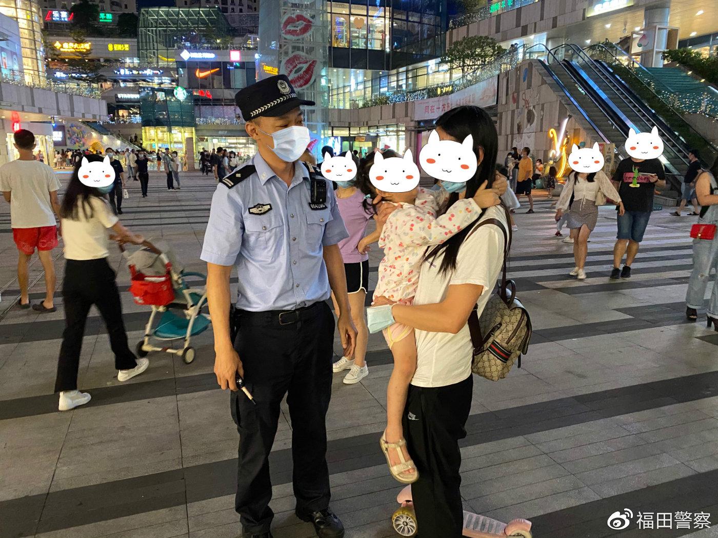 3岁女孩商场走失 民警紧急寻人