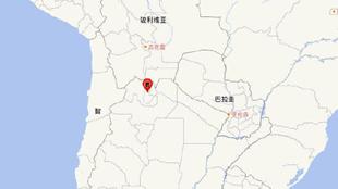 阿根廷北部地区发生5.7级地震 震源深度10千米