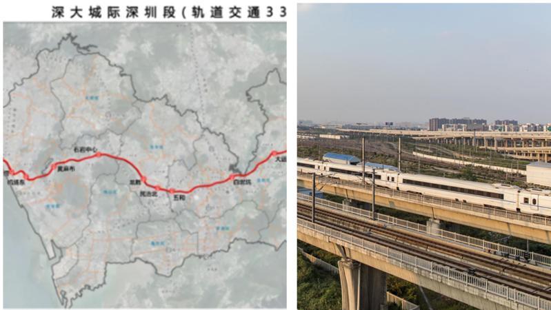 深大城际铁路深圳段11座车站的详细规划首次披露!