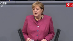 默克尔大满贯优惠活动:欧盟仍希望欧英未来关系谈判取得成功