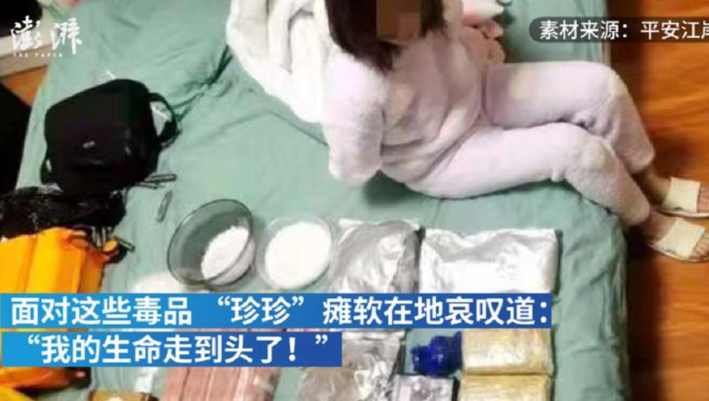 单亲妈妈出狱后再次贩毒威尼斯人平台,被抓时正在吸毒