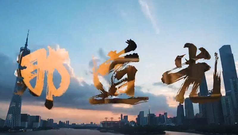 官宣!《那道光》重磅上线澳门新葡亰网站,致敬全国技能菁英!