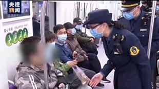 """还会被迫听神曲吗betway体育?上海地铁""""静音令""""执行第一天效果如何旺百家?"""