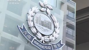 许智峯弃保潜逃,香港警方将依法追查并缉拿归案