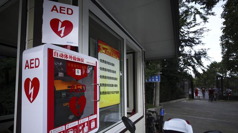 深新早点丨手机一键可查AED地图,深圳公共场所已安装3500台救命神器