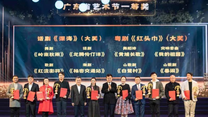 喜讯!深圳市多部作品喜获第十四届广东省艺术节大奖