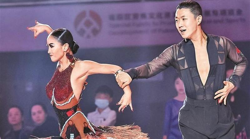 2020年粤港澳大湾区体育舞蹈大赛成功举办
