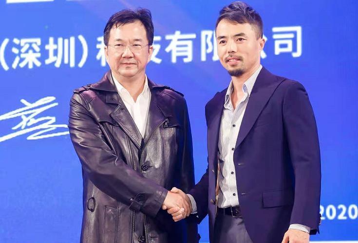 时空胶囊(深圳)科技有限公司与深圳新闻网传媒股份有限公司进行战略签约