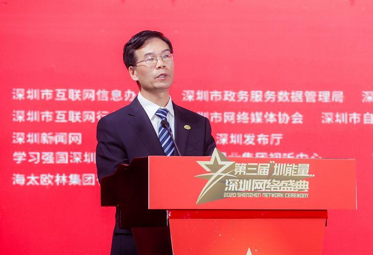 全国道德模范、中建钢构华南大区总工程师陆建新揭晓深圳年度网络正能量十件大事