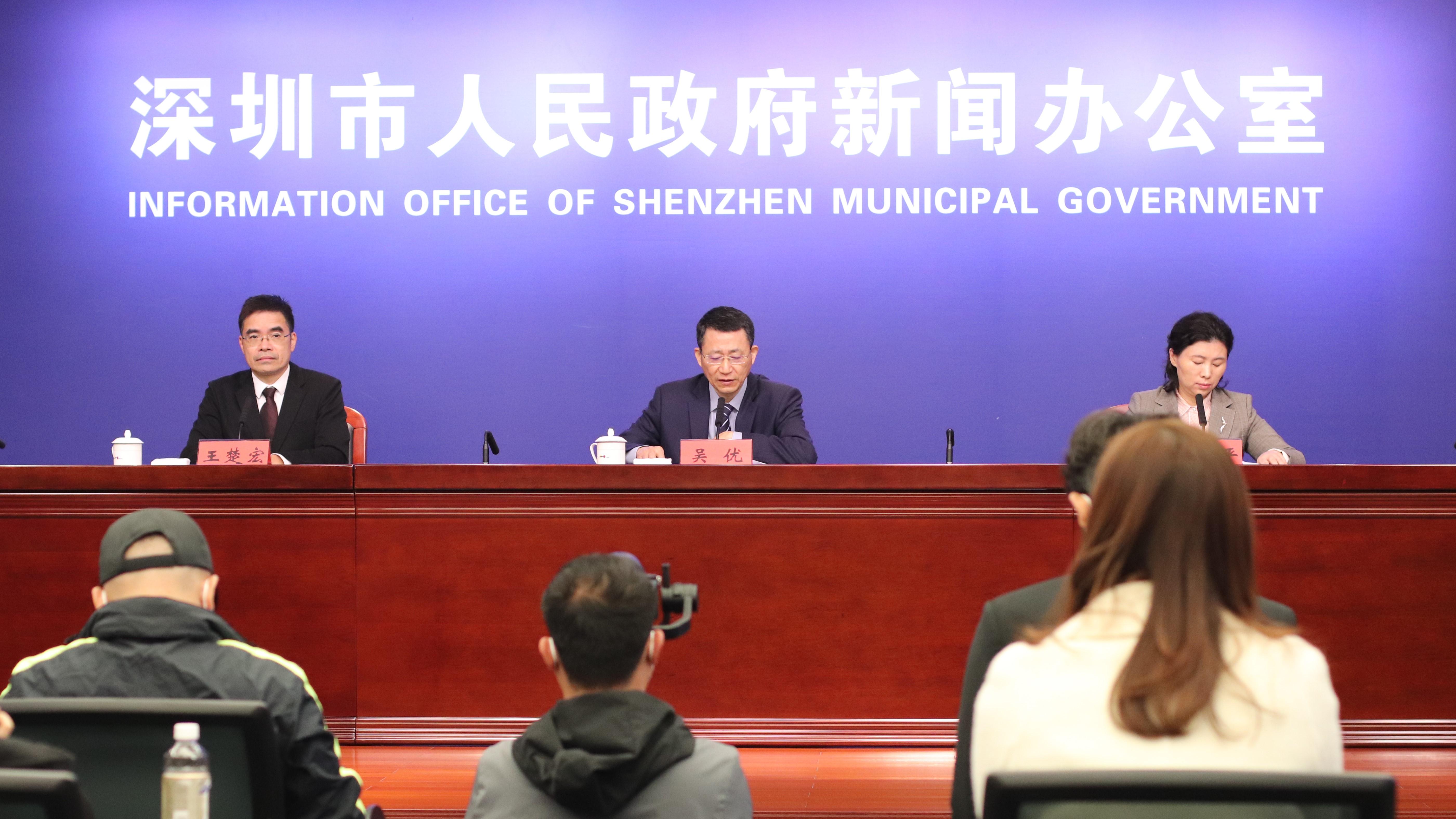 深圳市政府新闻办新闻发布会-2020全球5G应用大赛(中国·深圳)