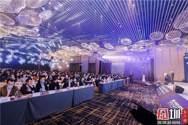 第二届全球供应链数字经济峰会暨