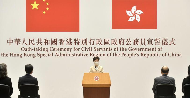 """林郑月娥宣誓效忠香港特区,全面贯彻落实""""一国两制""""维护国家安全"""
