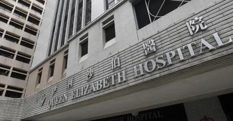 香港一新冠确诊病人逃离医院后失踪 院方报警求助