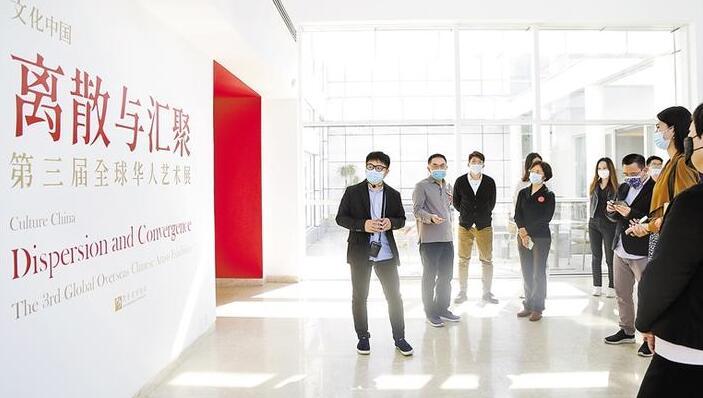 """第三届全球华人艺术展开幕 海外华人讲述""""中国故事"""""""