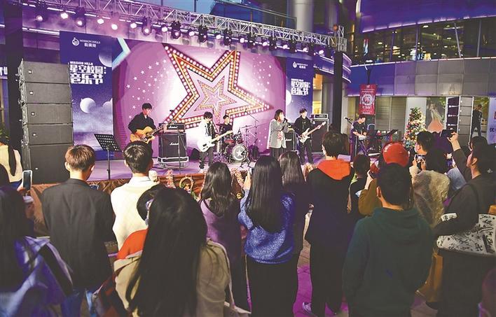 观澜湖开启首届星空校园音乐节
