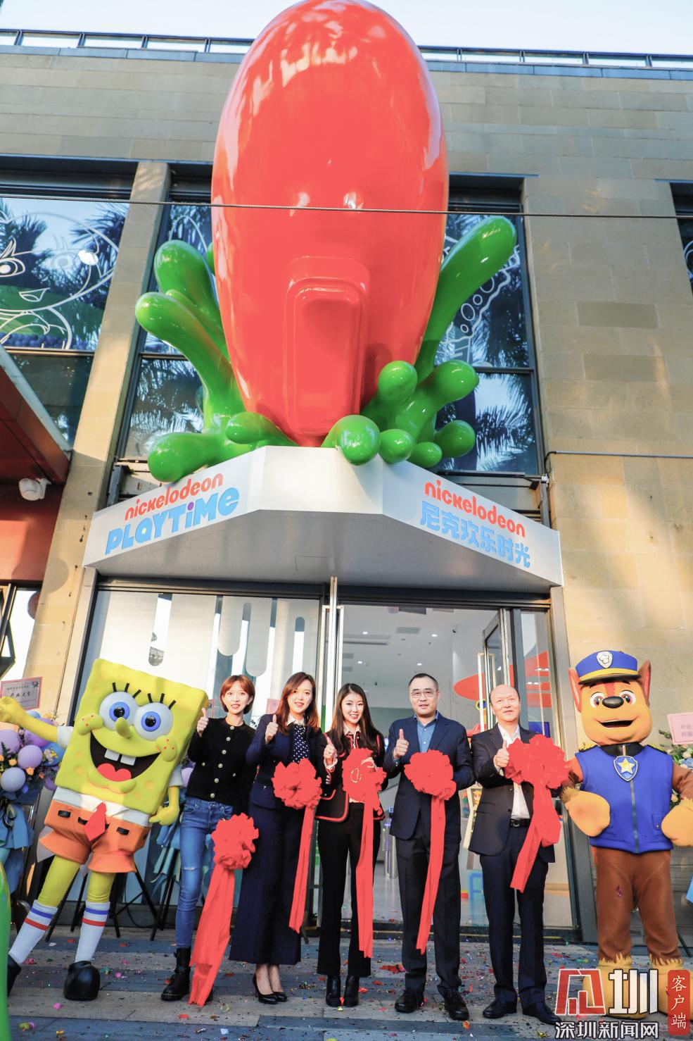尼克品牌亚洲首家家庭娱乐中心盛大开业