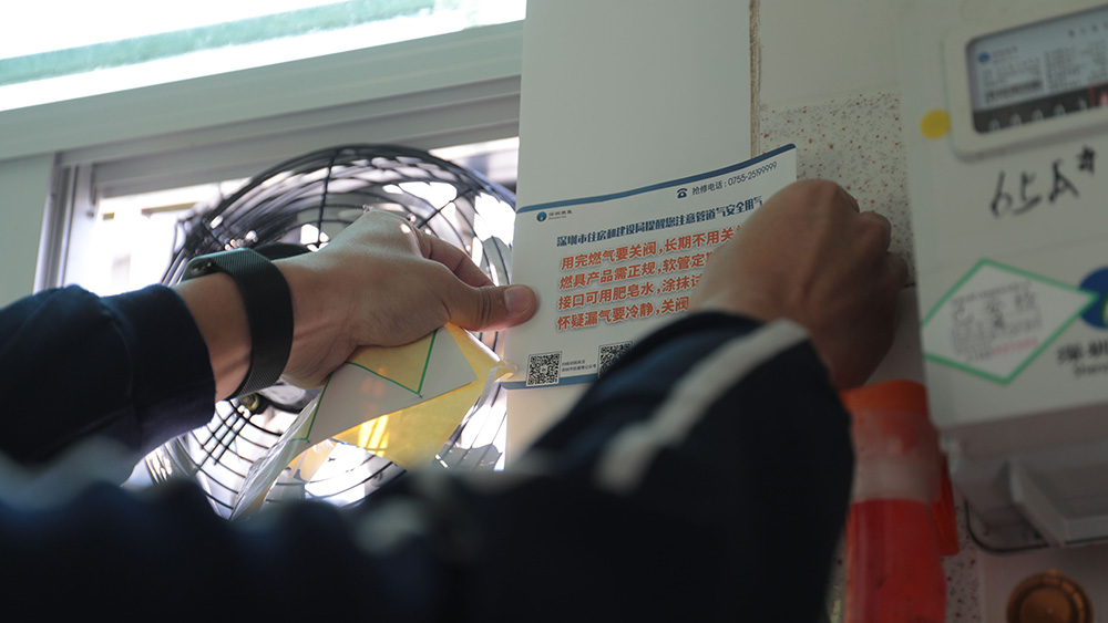 燃气用户如何自检?这些安全用气常识你一定要知道!