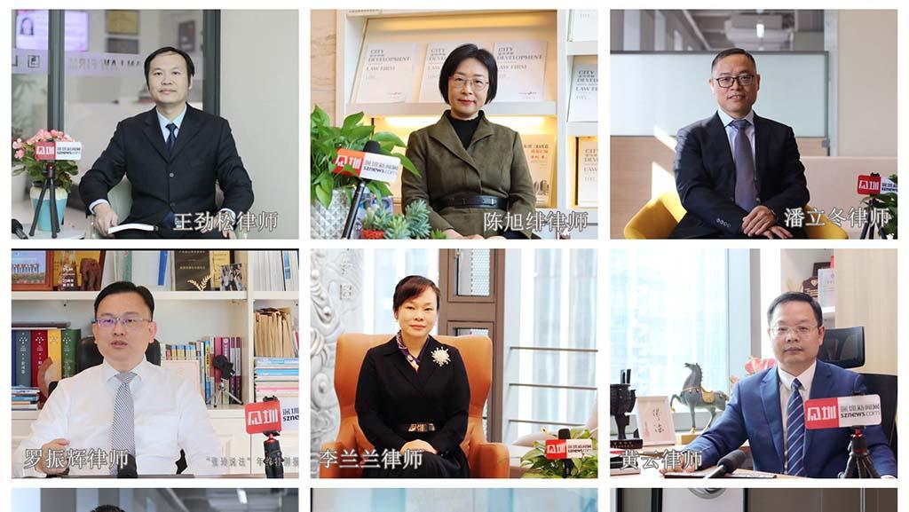 张玲说法|盘点深圳律师眼中的2020年度法治关键词