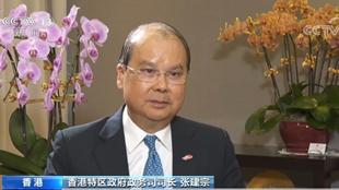 """张建宗:力争尽早""""清零"""" 让香港重新出发"""