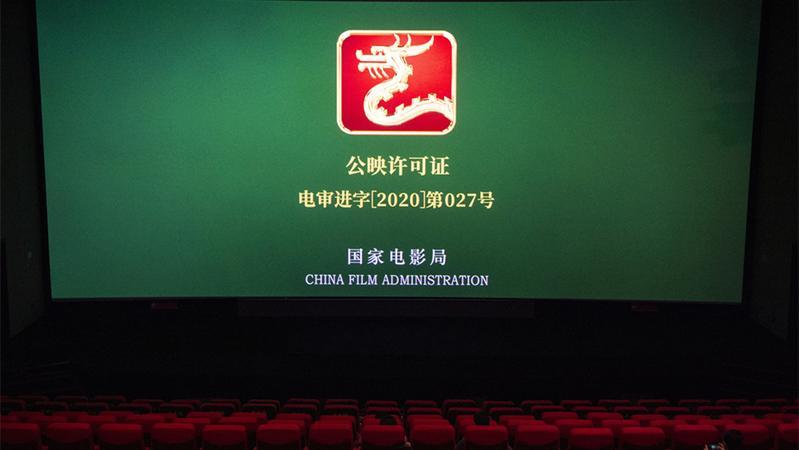深新早点 | 去年深圳人看电影花了6.4亿元,你看了哪几部?