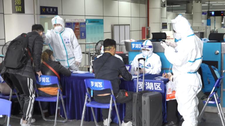 健康驿站预约首日 深圳湾口岸入境旅客平均等待时长半小时