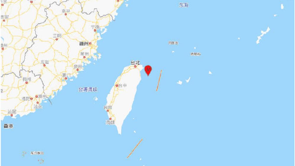 台湾宜兰县海域发生5.1级地震,台湾、福建沿海均有震感