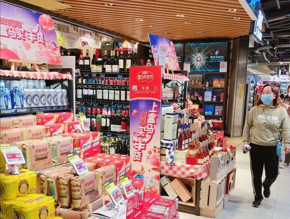 """深圳""""年货大战""""搅热消费市场"""