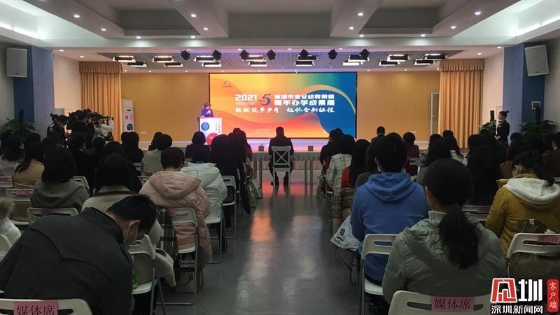 http://www.weixinrensheng.com/jiaoyu/2438262.html