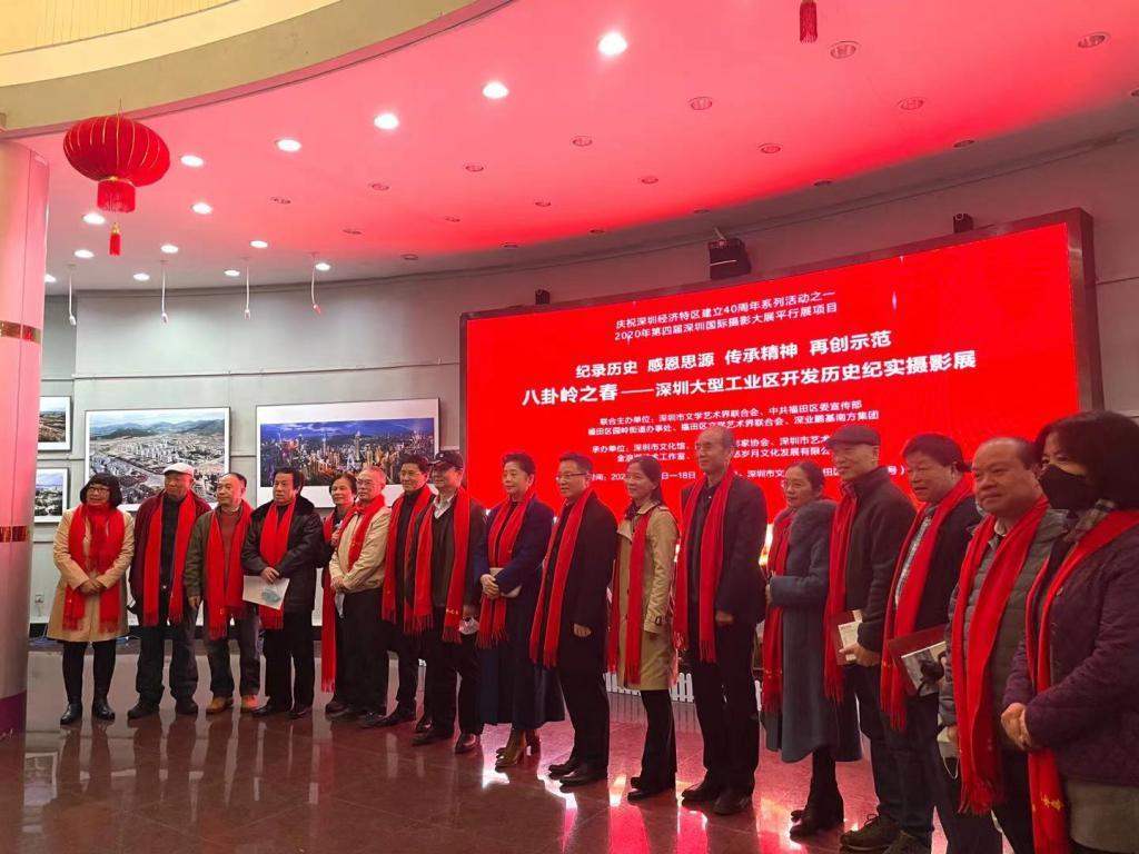 深晚报道|大型工业开发历史纪实摄影展《八卦岭之春》开幕,再现深圳经济特区开创之初的时代风貌