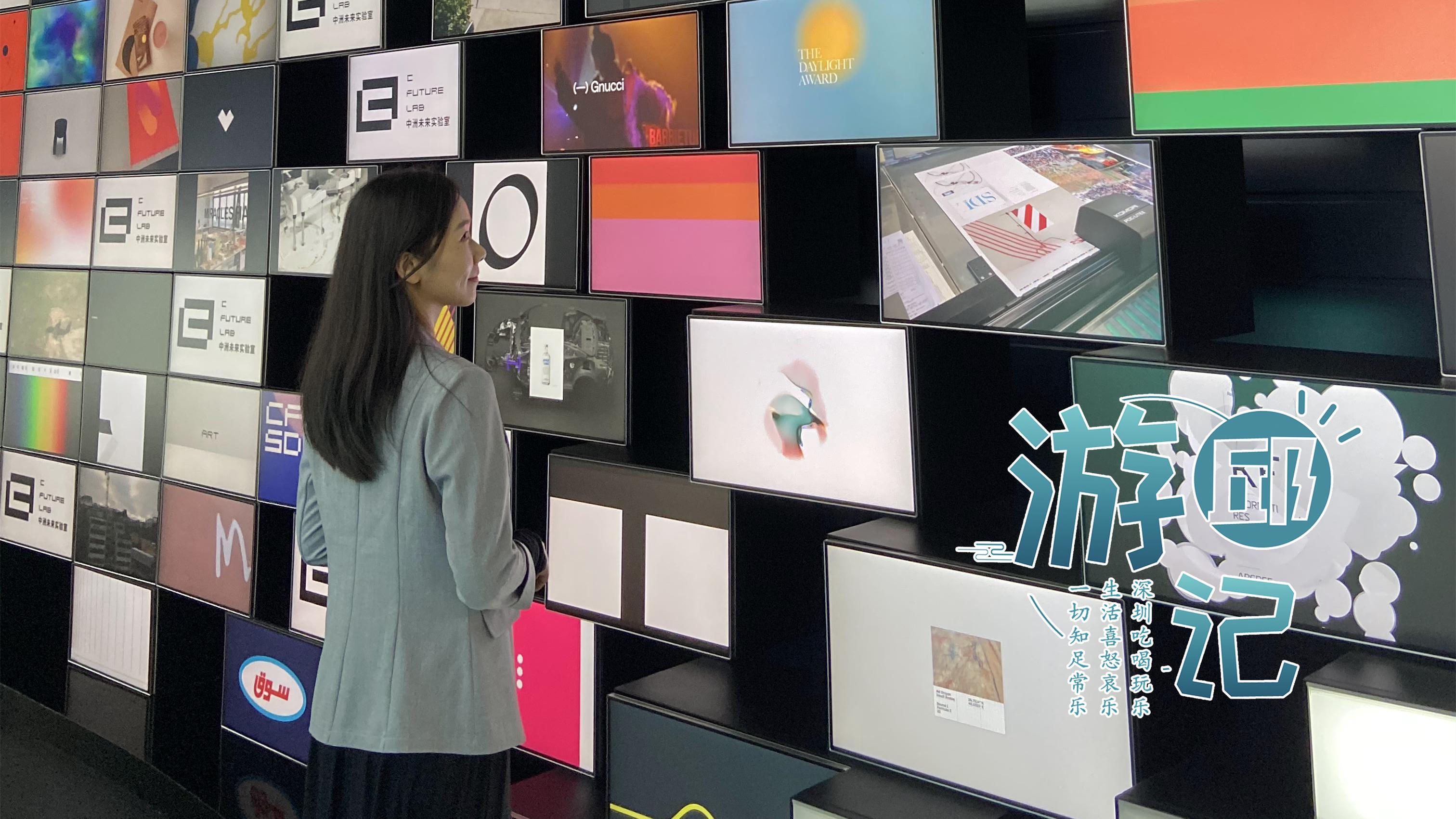 邱游记(第十期)|这场沉浸式展览,带你探索城市未来面貌