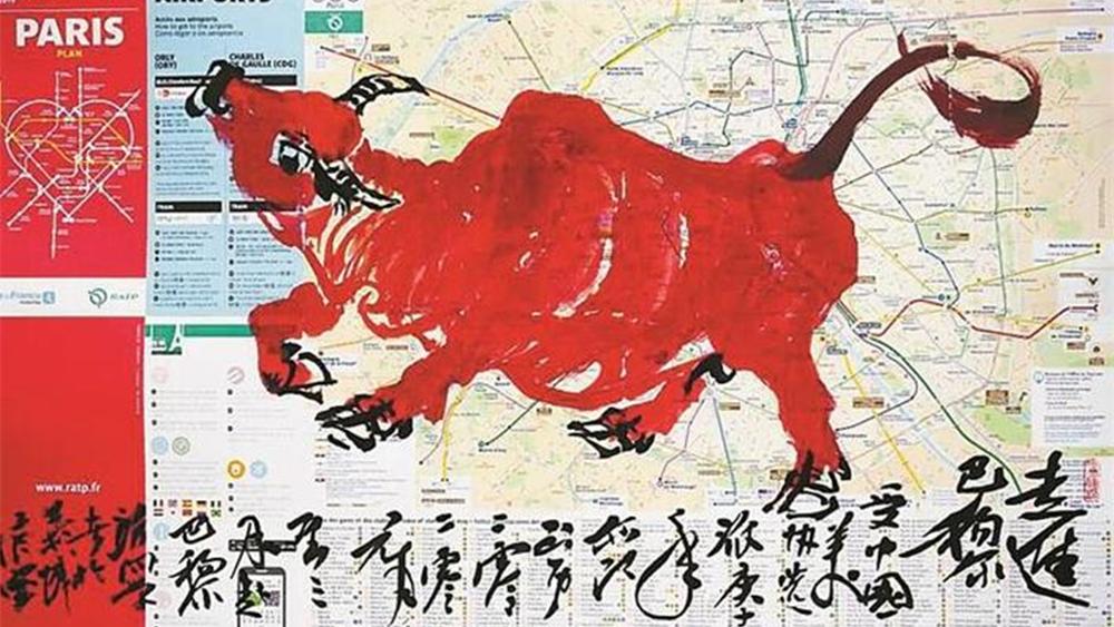 陈湘波等艺术家给深圳人带来牛年祝福