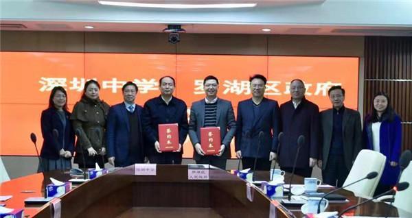 又一项战略合作协议落地!罗湖与深圳中学开展全方位教育合作