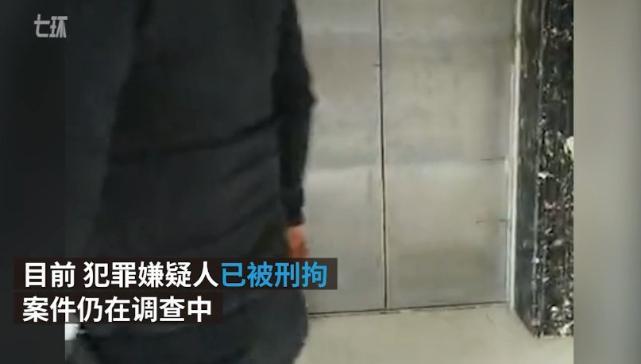女子提离婚遭家暴男毒手,目击者:电梯间堵女子,包里藏斧头