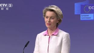欧委会主席:力争半年内开始发放欧盟恢复基金