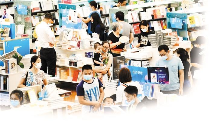 疫情突袭让线上运营成为普遍趋势 实体书店八成去开网店了