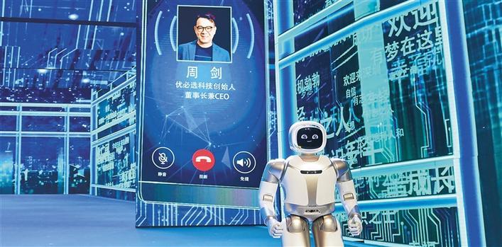 深圳优必选科技机器人两度上春晚