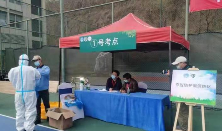 比拼消毒专业技能 深圳举行大赛选拔靠谱的传染病消毒应急队