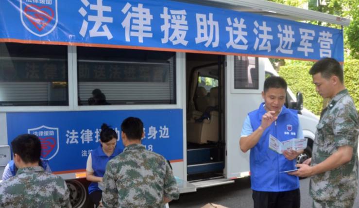 """守护最好的兵哥哥 深圳市法律援助处被授予""""爱国拥军模范单位"""""""