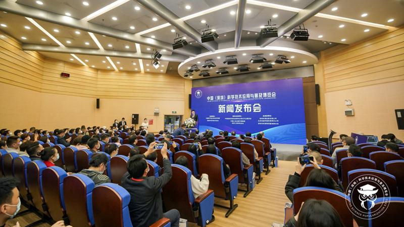 """""""科博会""""将于9月举办 深圳科技展会及科普工作再添城市名片"""