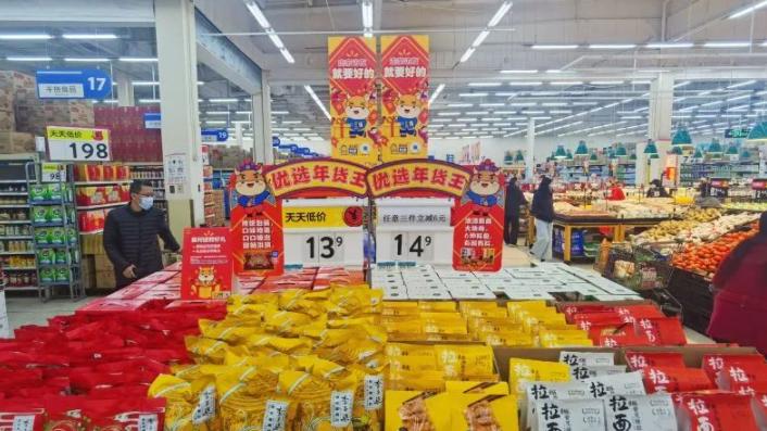 深圳商超翻倍备货:确保不返乡的外出务工人员安心过大年