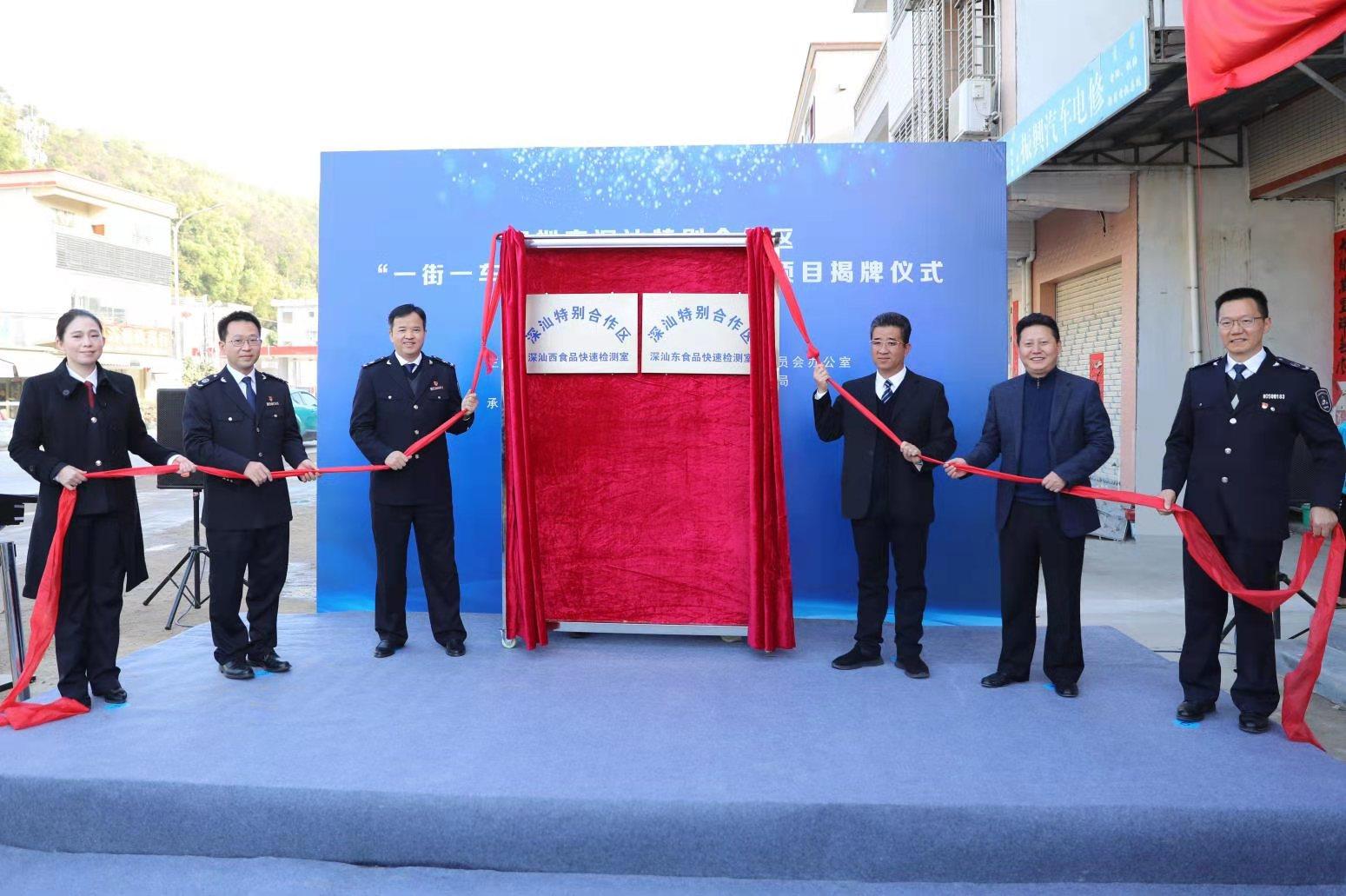 深汕合作区有了深圳标准的食品快检室、快检车!