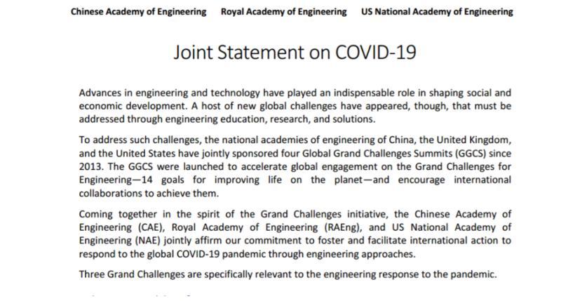 中英美三国工程院签应对新冠联合声明,倡议国际合作而非竞争