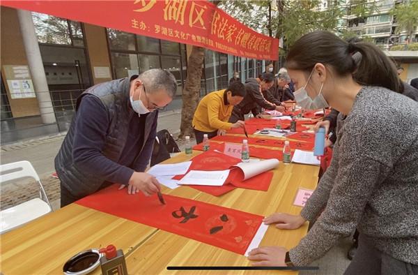 书法家现场泼墨书赠春联 多场活动为群众送新春祝福