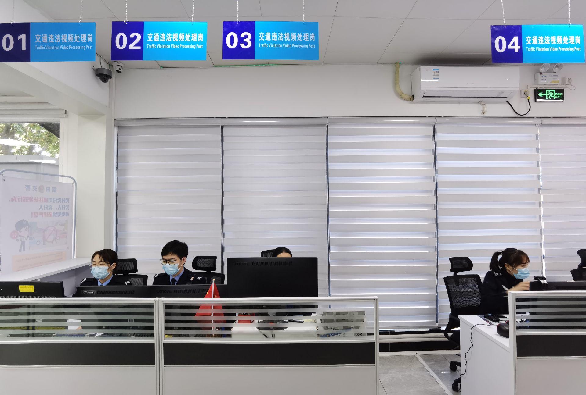 12分以下交通违法在线办理 深圳交警十项措施提升执法服务水平