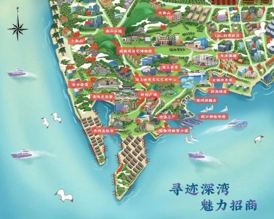 招商约你留深过大年,一图玩转国际海洋城!