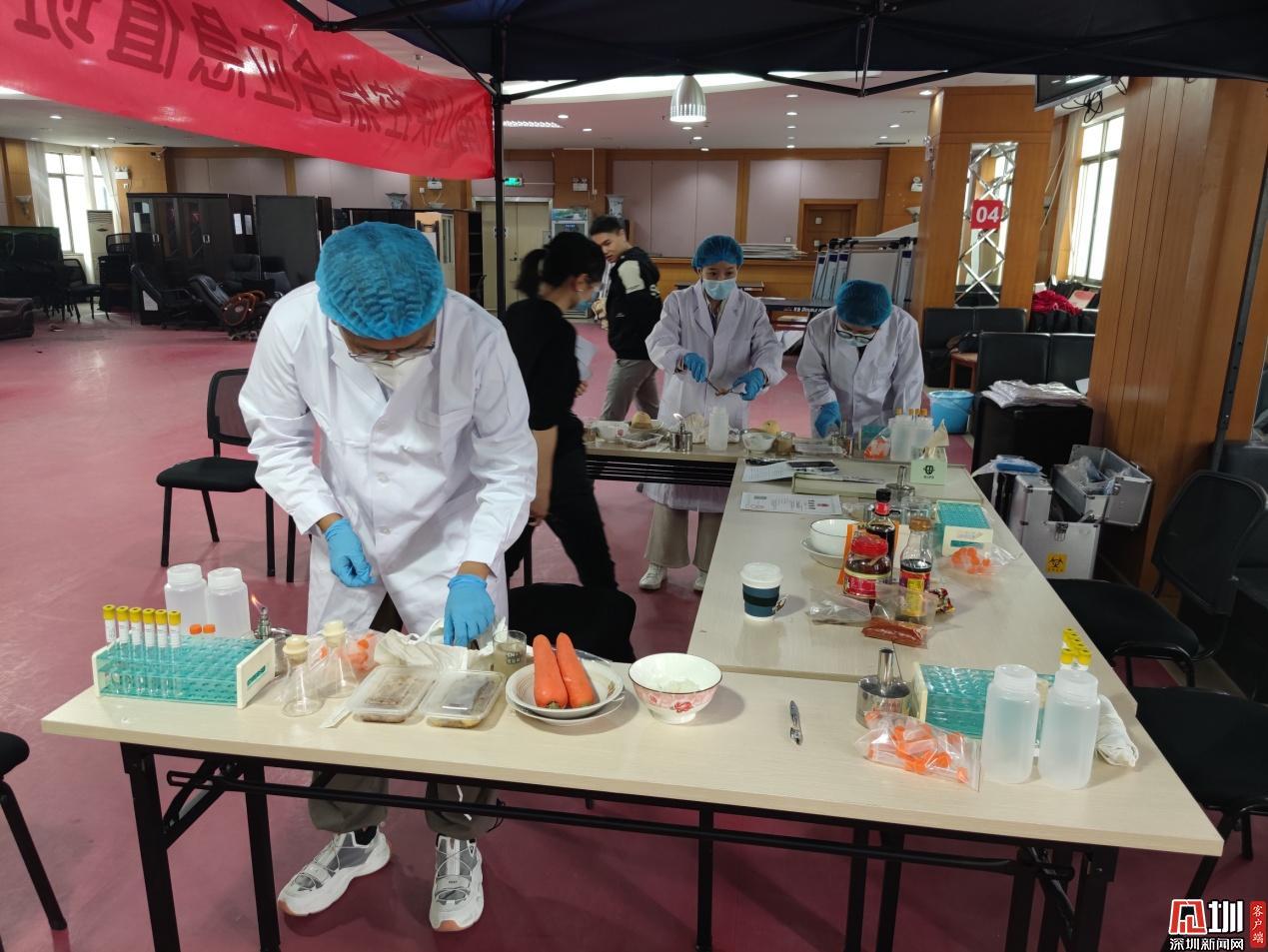 南山区疾病预防控制中心开展突发食物中毒事件应急处置演练活动