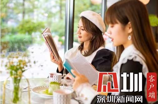 """""""深圳书城选书"""" 今年首份书单发布"""