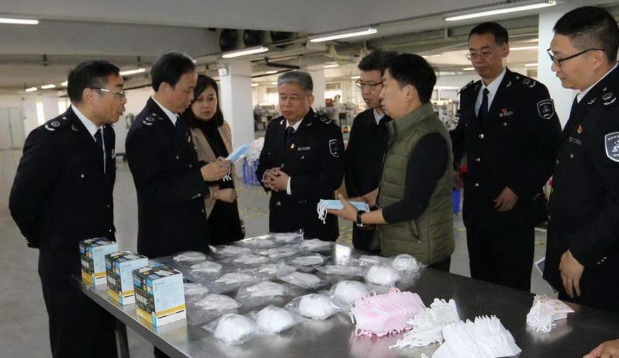 """深圳市市监局:打响生产防疫口罩的""""第一枪"""" 为""""战疫""""工作模式提供新思路"""